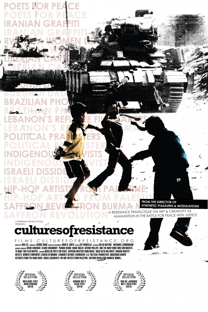 URBAN CINEMA: Cultures of Resistance